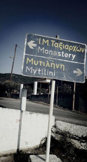 Mytilene Taking Photos Street Sign Morning Walk