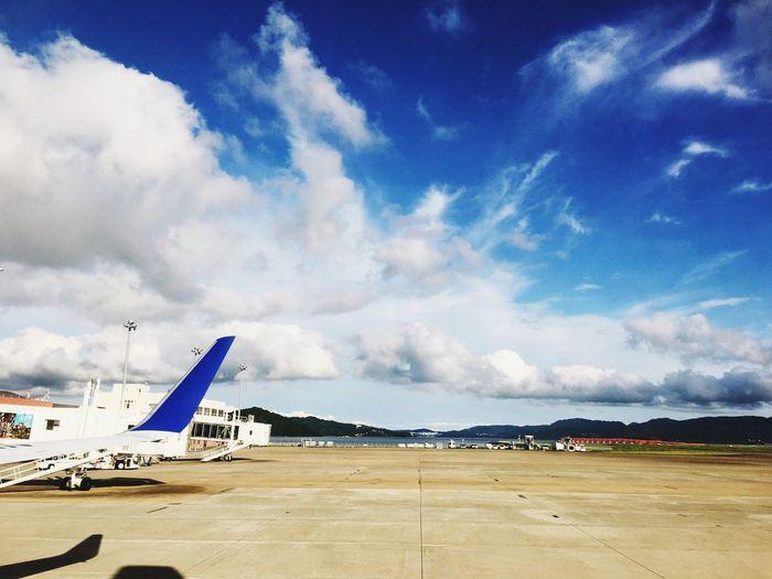 Nagasaki Airport