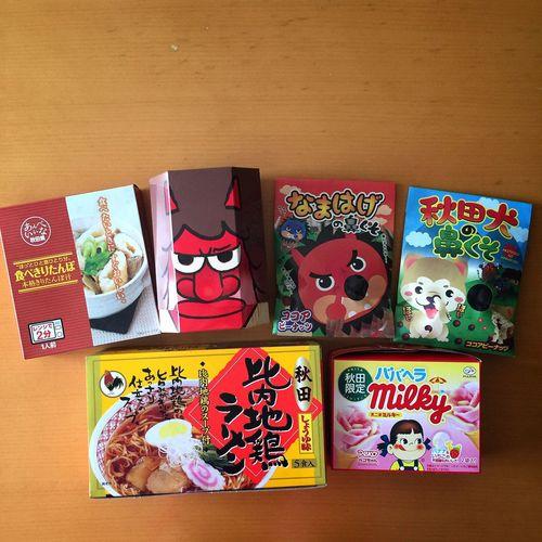 秋田からも、おみやげが届きました🗾✨『鼻くそ』シリーズたくさん。笑 おみやげ おみや 土産 秋田