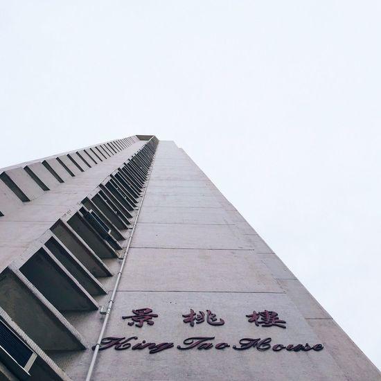 HongKong Architecture