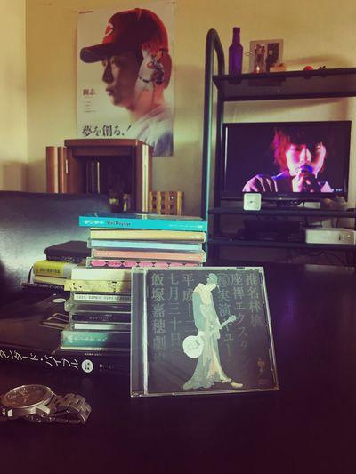 椎名林檎 SHEENA RINGO Relaxing Tokyo,Japan Holiday Watching Tv DVD Time Live Music Japanese Style 座禅エクスタシー