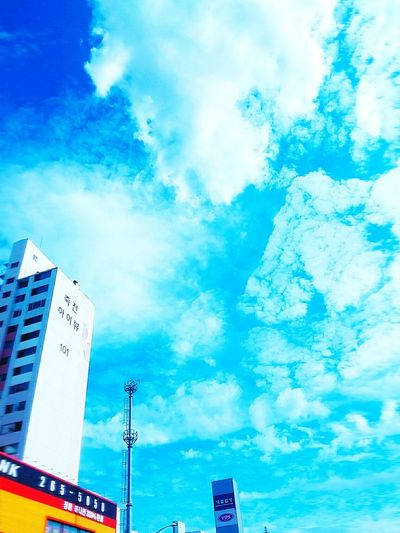 Beautiful Korea Sky Yongin ❤❤❤ first eyeem photo