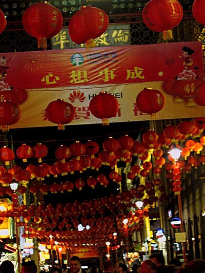 London Chinatown Love Lovely Love ♥ Thisplace Places Omg Read China Chinese Food Picture Photography
