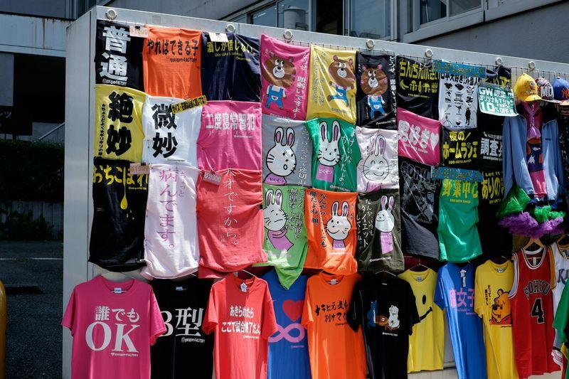 変わった日本語が書かれたTシャツ👕 strange and horny Japanese on the T shirts Tokyo 原宿 Fujifilm X-E2 Fujifilm_xseries Xf35 Fujifilm TakeshitaDori Fujifilmxe2 Fujixe2