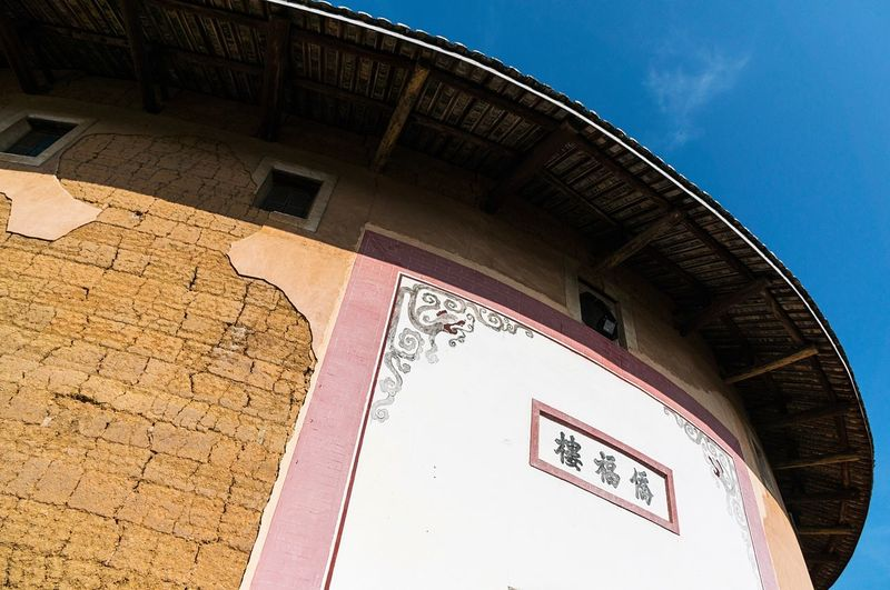 Cultures Yongding Tulou China Low Angle View Building Exterior Architecture Built Structure Outdoors Communication No People Day Text