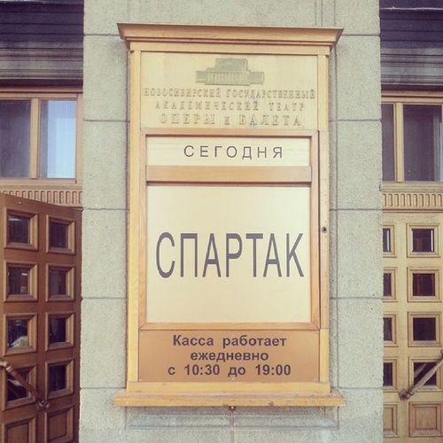 Спартак всегда Spartakmoscow Fcsspartak