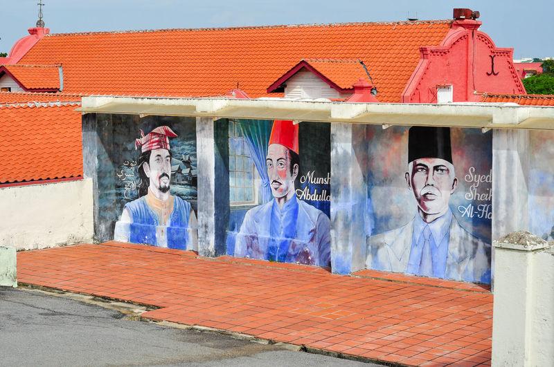 Graffiti on wall of house