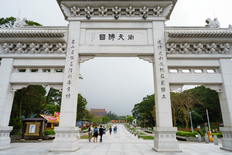 White big arch to Big Buddha of Launtau Island - Hong Kong ASIA Hong Kong Lantau Island Travel Traveling Arch Architectural Column Architecture Building Exterior Built Structure Day Ngongping360 Outdoors People Sky Travel Destination Travel Destinations Walking White
