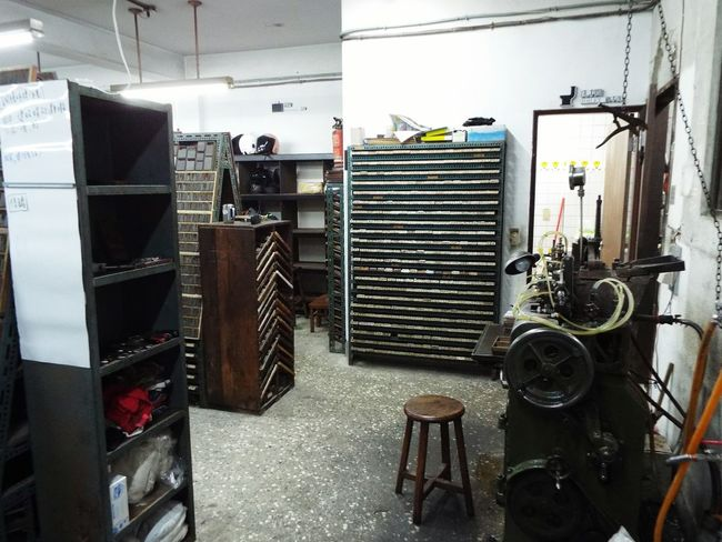Large Group Of Objects Cable Variation No People Indoors  Old Printing Machine Printshop Printworks Chinese Taiwan