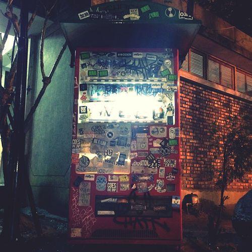 Taiwan Taipei Drink