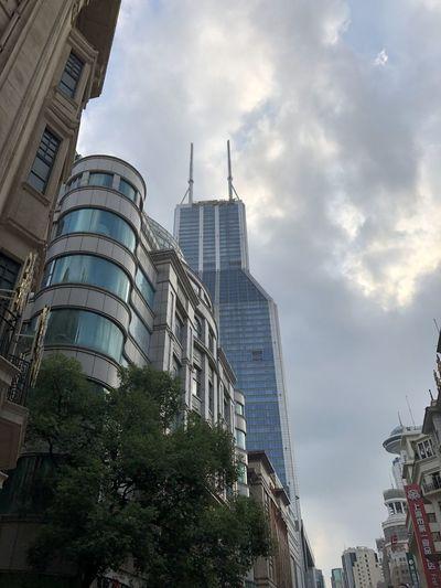Shimao Nanjing