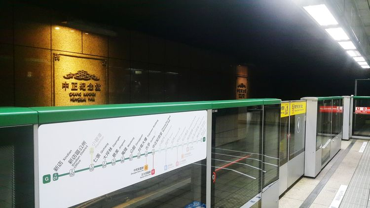 Night No People Outdoors City Mrt Station Building Exterior Mrt Queued Queueing Queue Lines Taiwan