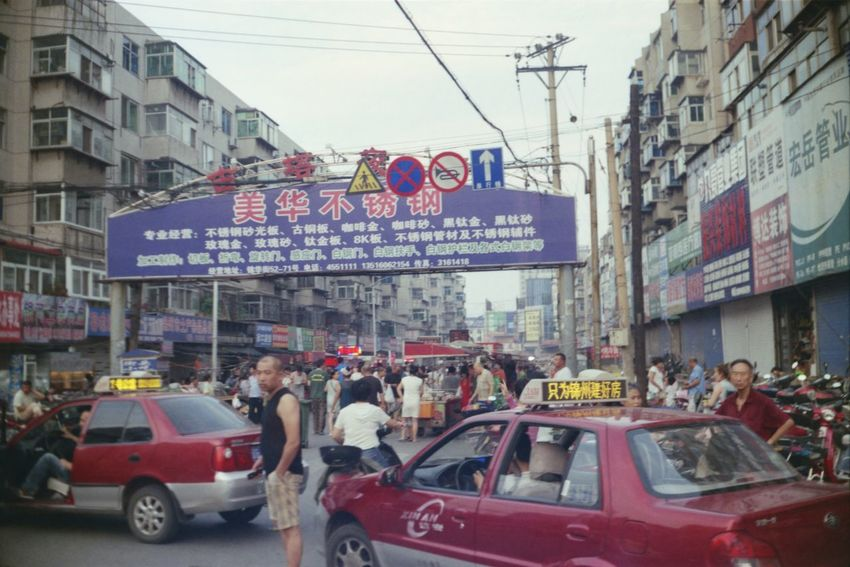 Check This Out China Chinese Market City City Life City Street Street Life Streetphotography Taxi Travel Destinations