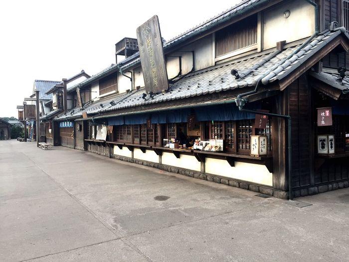 folk town Sightseeing Traveling EyeEm Best Shots Japan OpenEdit Architecture Historical Sights Tourist Being A Tourist Public Transportation