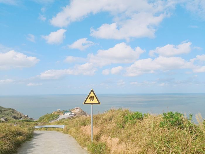 Cloud - Sky Water Sky Sea Tranquility Beauty In Nature Nature Scenics - Nature Horizon Communication Sign Day Beach Horizon Over Water Tranquil Scene No People Land Plant Guidance