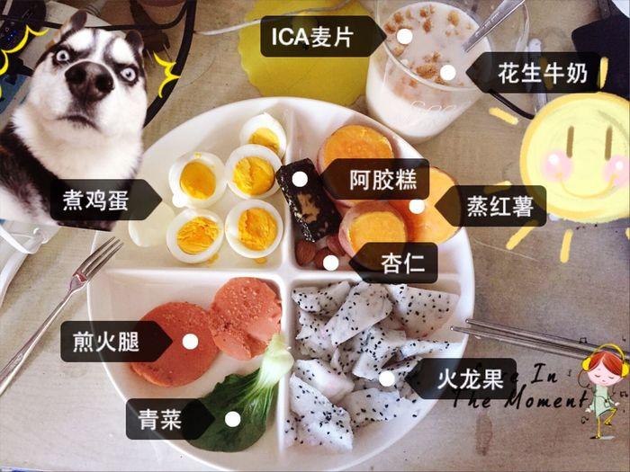 Breakfast First Eyeem Photo