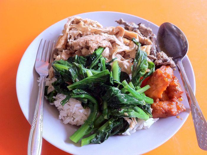 Rice Vegetarian