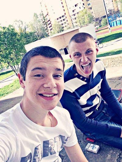 Friends forever,yeaaah.
