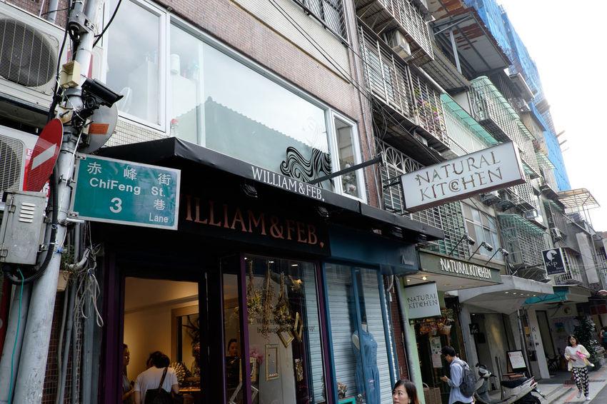 台北赤峰街 Alley Chifen Fujifilm Fujifilm X-E2 Fujifilm_xseries Street Streetphotography Taipei Taiwan Travel Travel Photography XF18-55mm 台北 台湾 台湾旅行 臺北 臺灣 赤峰街