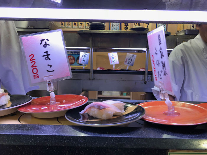 Omnomnom Sushi Food And Drink Plate Non-western Script Conveyor Belt Japanese Culture