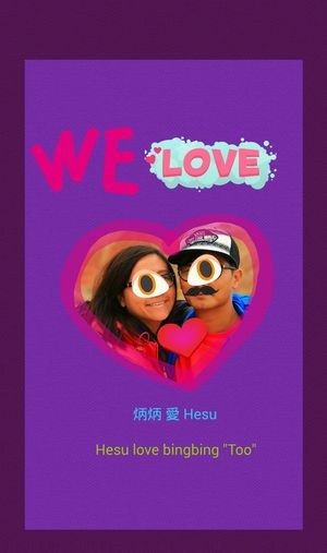 I Love You Love Hesu Pelmond