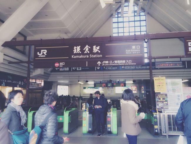 Kamakura Station Japan