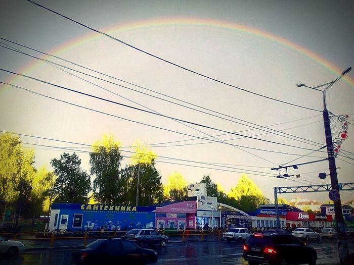 Rainbow Car Outdoors Sky Day Multi Colored City