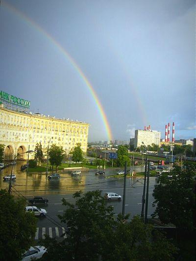 Moscow ЛенинскийПроспект улицымосквы роднойдом Родныеместа Москва Rainbow Street Holiday POV Nature On Your Doorstep