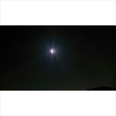 Eclipse (y) sem efeitos.