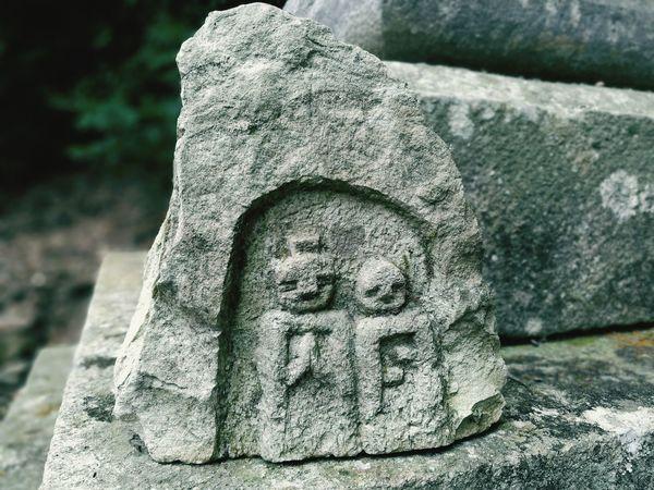 Close-up 一乗寺 石仏