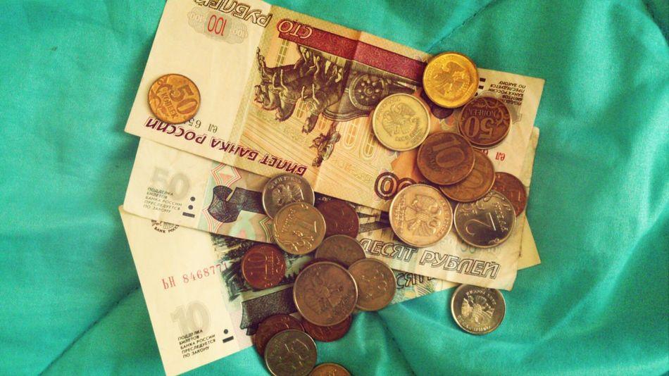 money,money,money