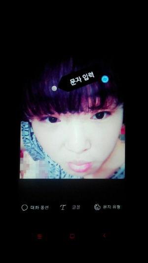 That's Me Sehun Baby Hello World