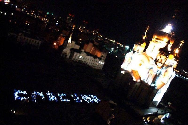 EyeEm Khabarovsk Russia Church EyeEm Gallery 9 мая