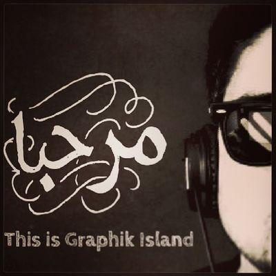 Graphikisland music mood Graphikisland Mood Morning Selfie stillyoung lifestyle
