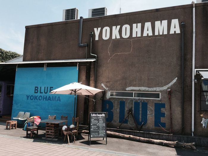 Enjoying Life Hanging Out Relaxing Cafe Yokohama.city