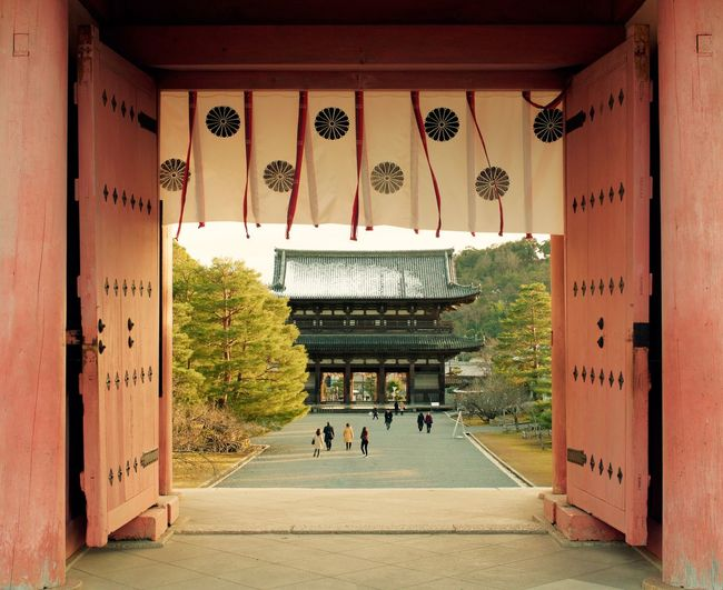 Architecture Built Structure Place Of Worship Building Exterior Travel Destinations Cultures Religion Day Non-western Script Spirituality Chinese Lantern Outdoors No People Japan Kyoto Ninnaji 仁和寺 Focus On The Story