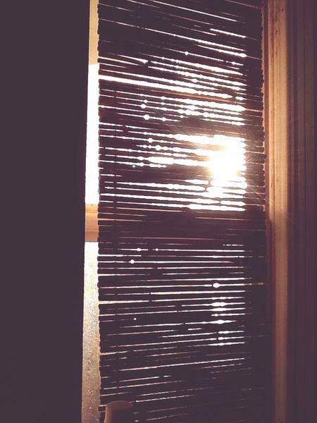 Sun Light Beautiful Lighting