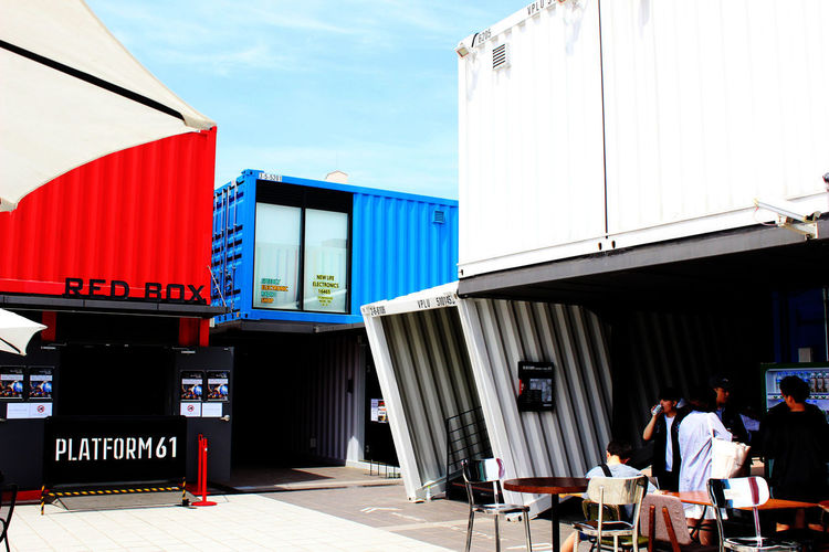Platform Cangdon 61 Platform61 Seoul Korea Architecture Cargo Container Changdong Containers Outdoors Sky Kard Rumor Twice Signal