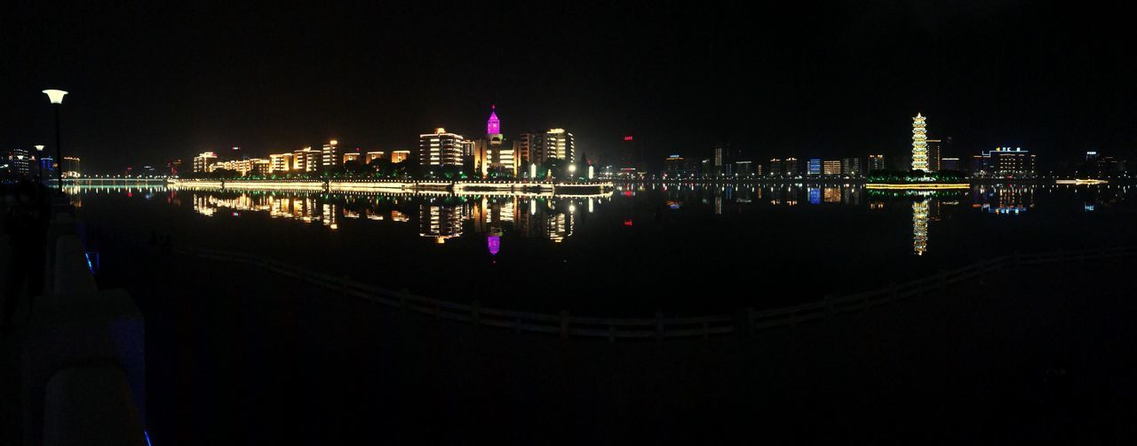 Panoramic view at night. Travel Photography Romantic Landscape City View  City Lights Panorama Panoramic Photography Shaoguan Night Illumination Panoramic View Architecture Built Structure Building Exterior City Night Illuminated Water Travel Destinations Cityscape Urban Skyline