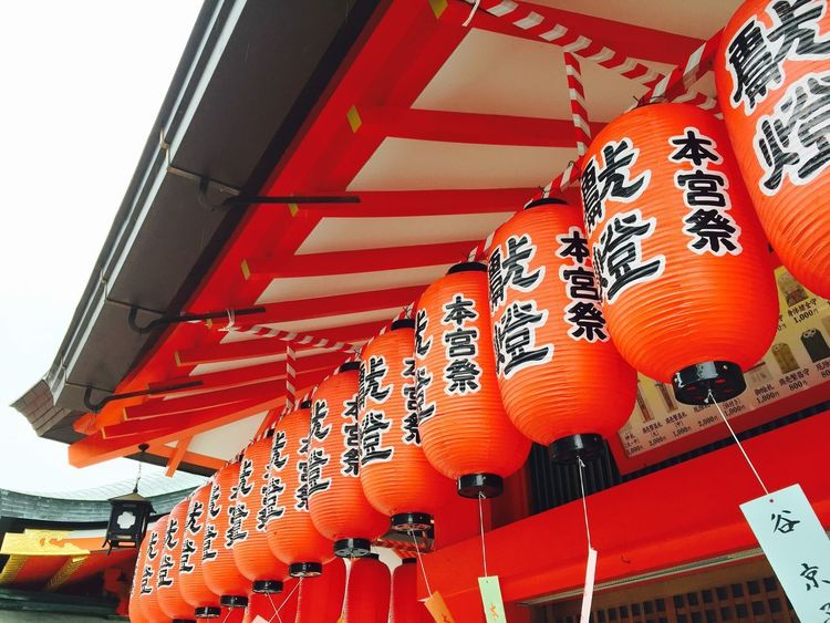 Tamale 傳統的 EyeEm EyeEm Best Shots 燈籠 Tample 日本 Japan Chinese Lantern Red Hanging Orange Color Lantern Cultures Low Angle View