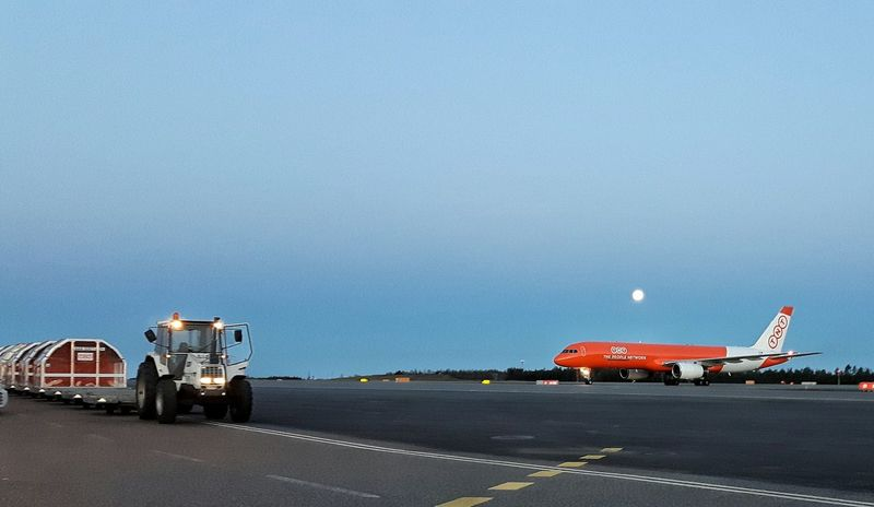 Airport Fullmoon Moon Moonlight Freighter Airplane Sky_collection Clouds And Sky Skyporn Outside Photography Outdoors Taking Photos Showcase April Check This Out Samsungphotography Comercial Airline Equipment SpringSky And Clouds Outdoor Photography Hello World Outside Tractor Heavy Equipment