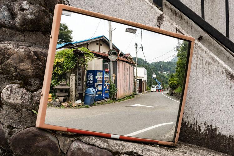 EyeEm Selects Day No People Outdoors Tree Sky Mirror Vending Machine Japan FUSSA