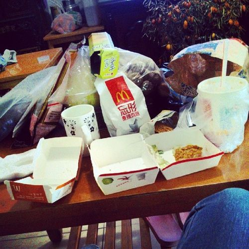 Last day.?Home life Last day Me McDonald 's