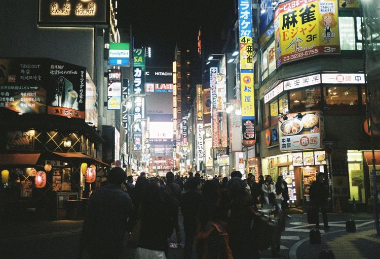 Tokyo ( ͡° ͜ʖ ͡°) Shinjuku Illuminated Built Structure Architecture Large Group Of People City Life