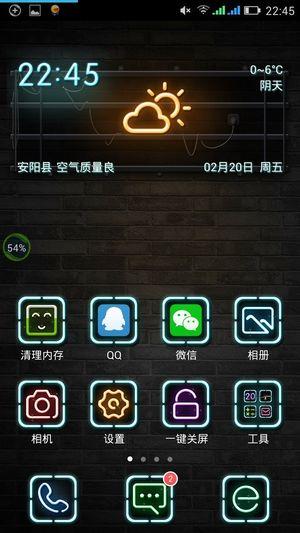 我喜欢这个主题,你呢?How about this phone theme?
