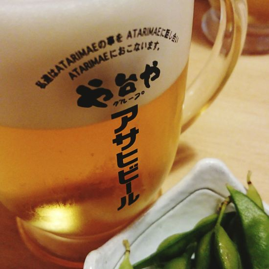 Food And Drink 酒 ビール や台や Beer Beers 枝豆☆ 枝豆 Drinks Drink Drinking Beer Drinks! 食べもの Food Foods アサヒビール 生中