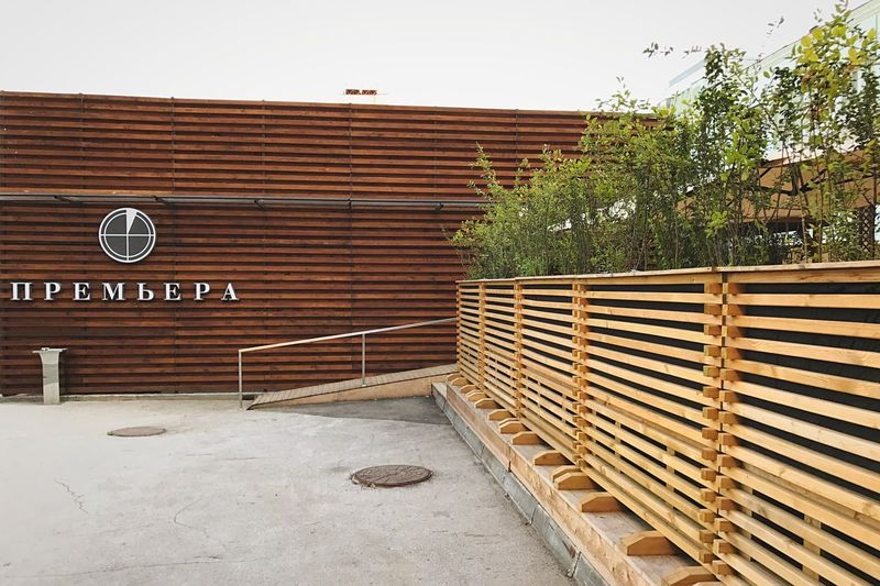 Wood - Material Outdoors Day No People Tree Architecture Nature Cafe Cafe Time Veranda