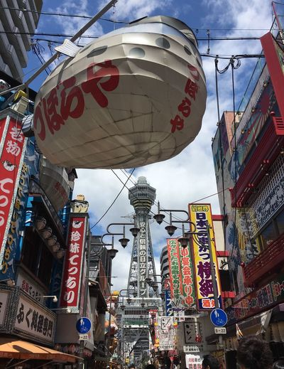 Neighborhood Map OSAKA Dōtonbori Jammed  Lively Japan City Blowfish Tower Shinsekai Osaka Tower Kansai Kuidaore Building Architecture Uniqueness Colorful Chaos Busy Street Random Energetic Multi Colored Sign Board