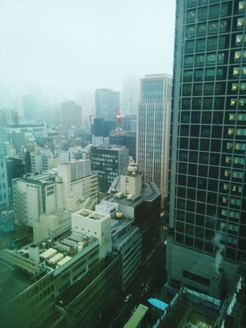 It is Snowing today.so cold.It is changed white world by heavy cloud.Tokyo. Japan. It's Snowing ! Snowing Day Tokyo Days Cold Winter ❄⛄
