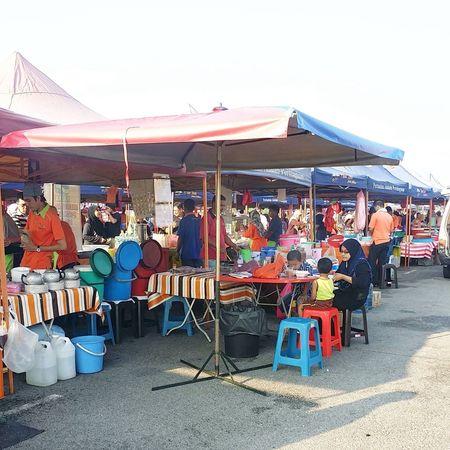 Discover Your City Putrajaya,malaysia Taman Saujana Hijau